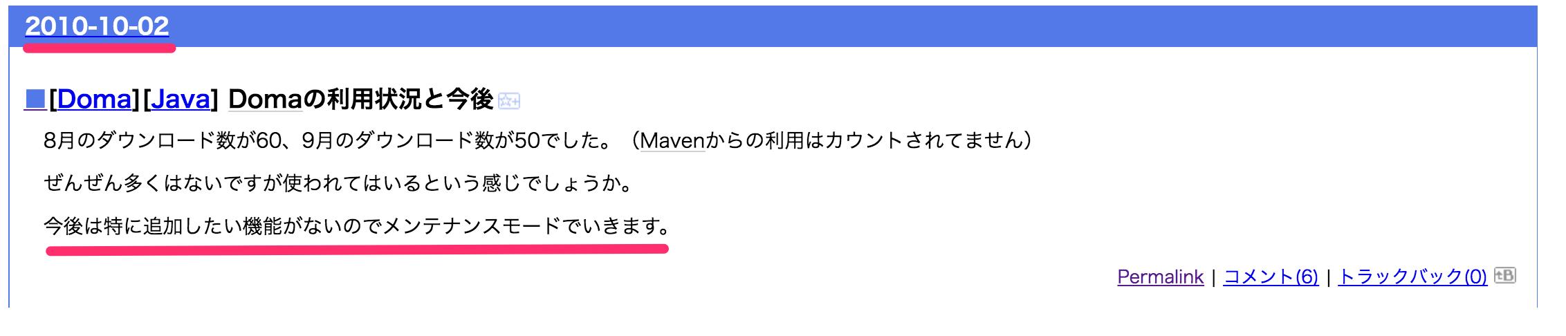 http://d.hatena.ne.jp/taedium/20101002/p2