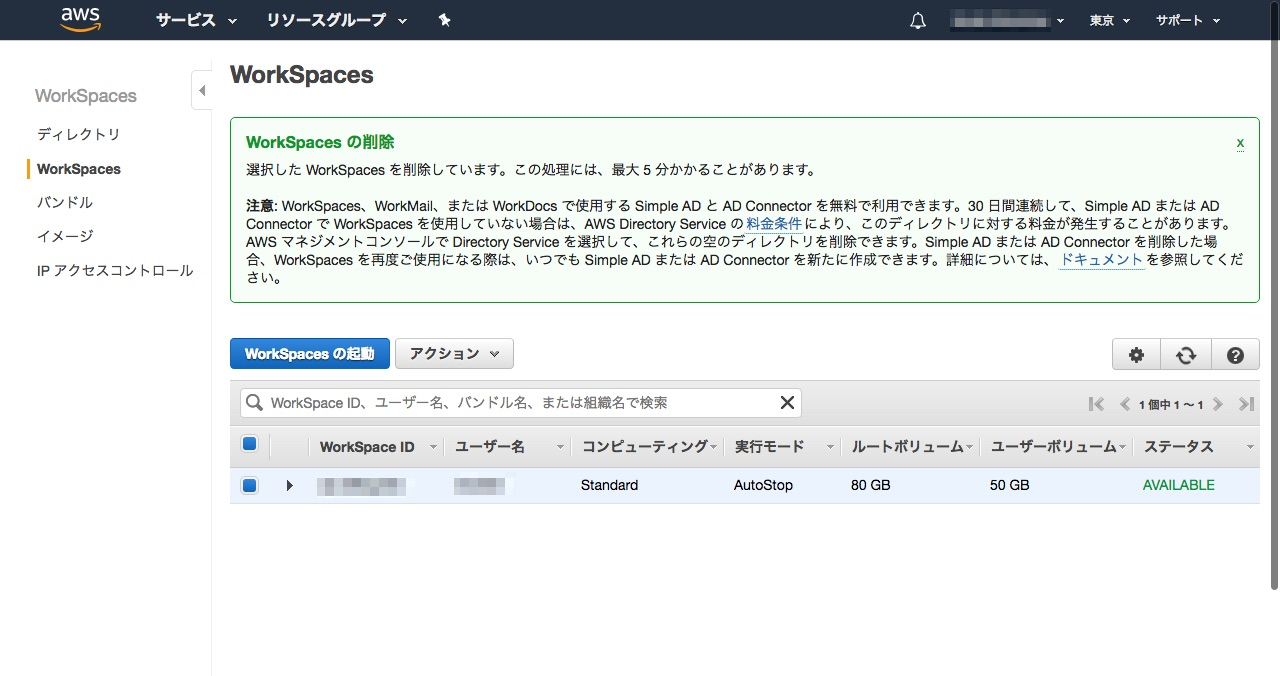 set-amazon-workspaces-on-mac_22.jpg