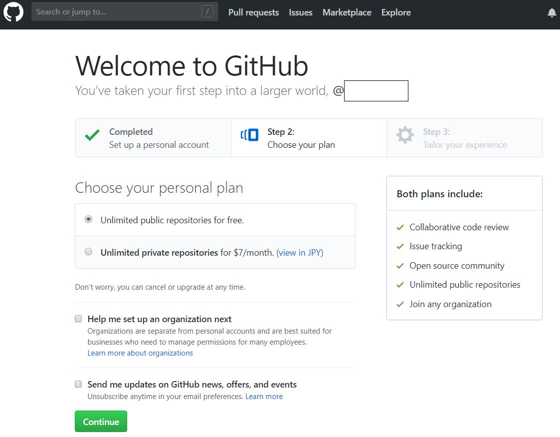 GitHub登録2.PNG