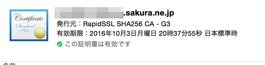 スクリーンショット 2015-10-04 23.20.30.png