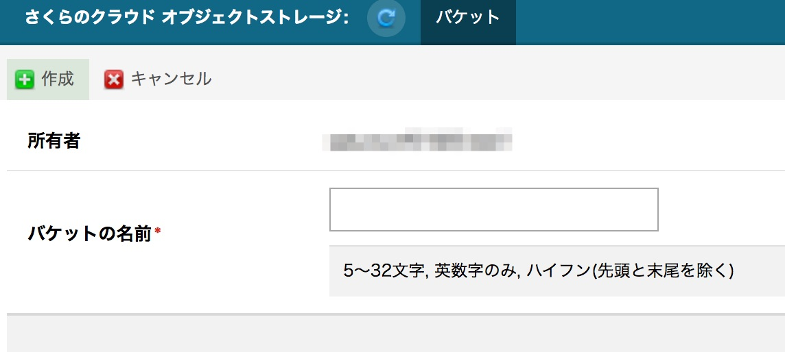 create_bucket.jpg