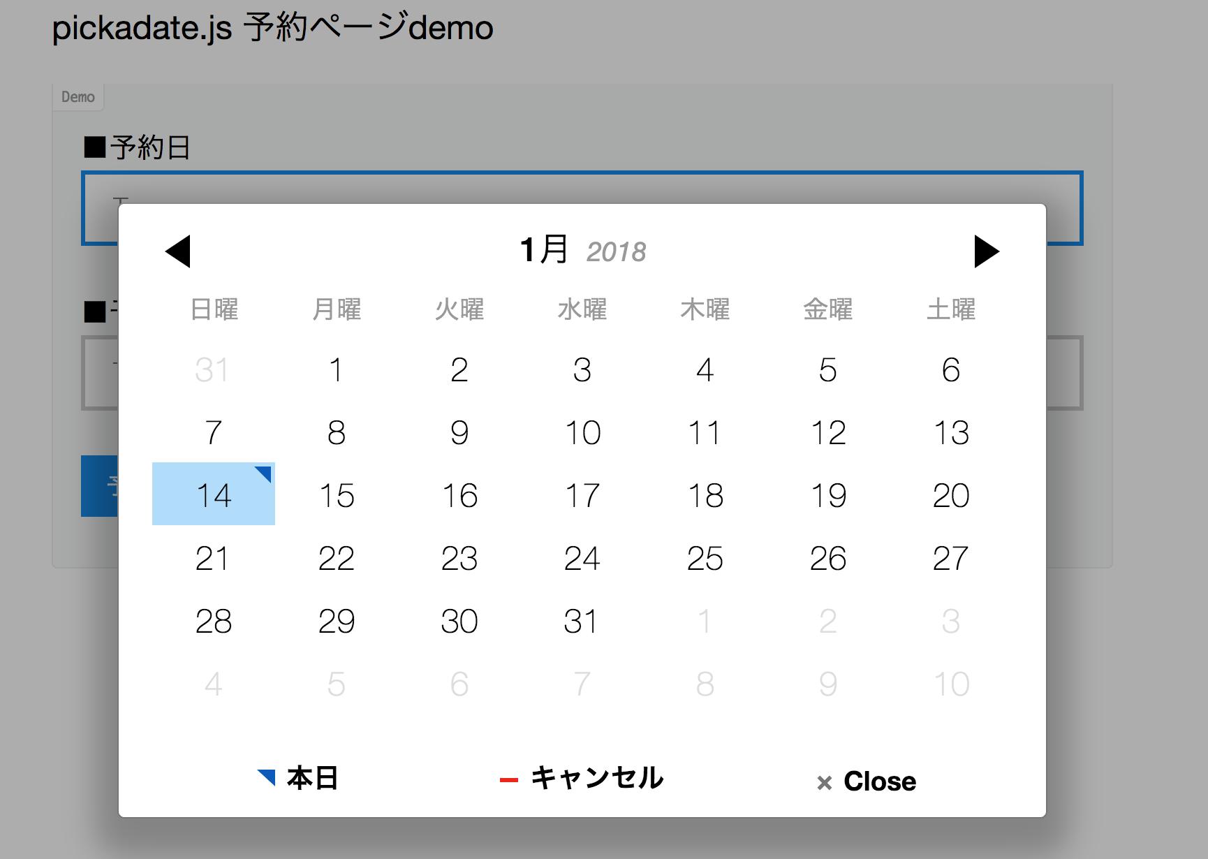 スクリーンショット 2018-01-14 11.42.22.png