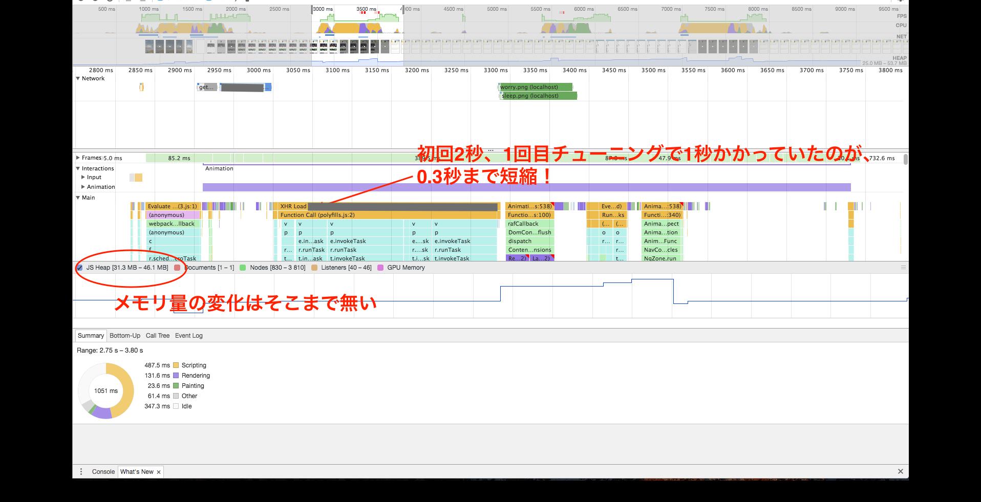 Qiita_3_スクロールによる差分データ表示_記録を見る画面.png