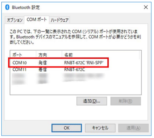 bluetooth3.PNG