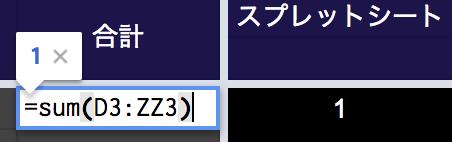 スクリーンショット 2018-03-15 21.35.43.png