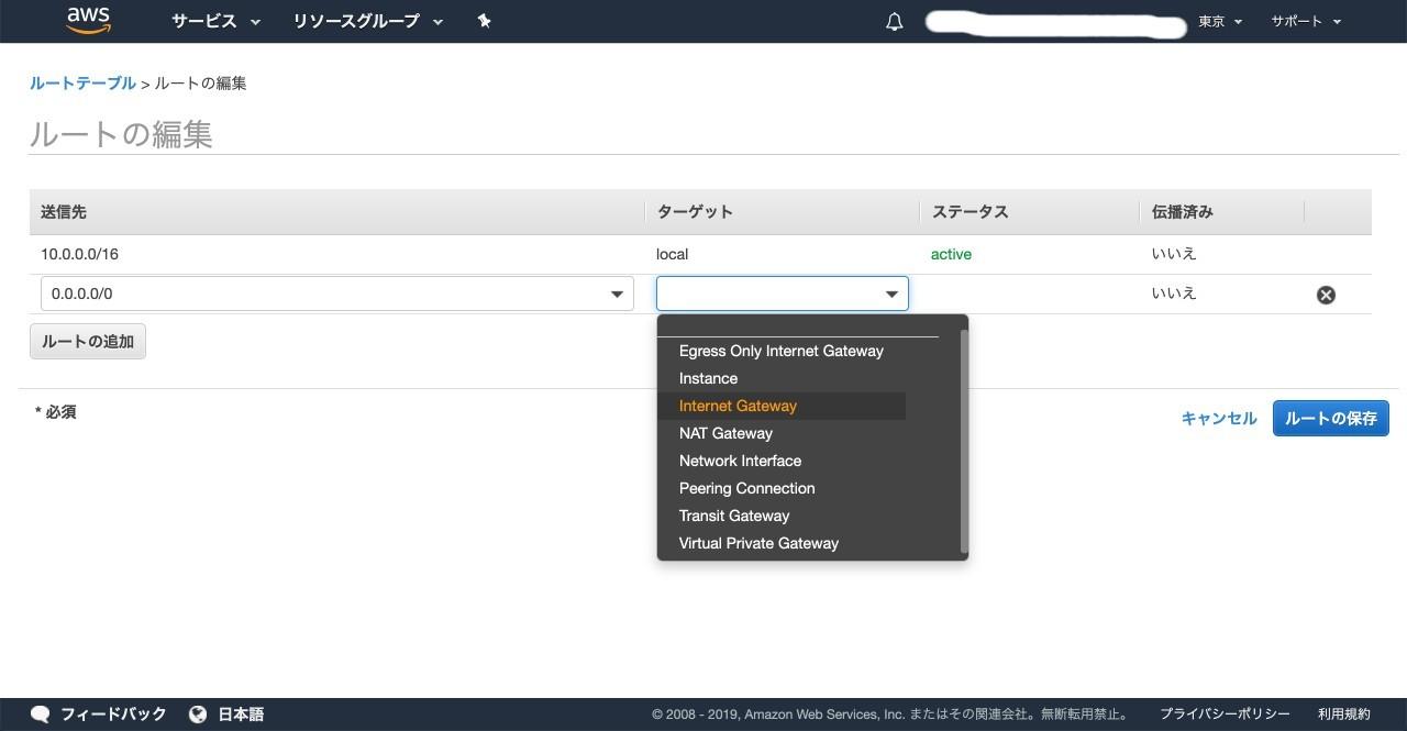 【AWS初心者向け】AWSでWebサーバーとデータベースを構築して ...
