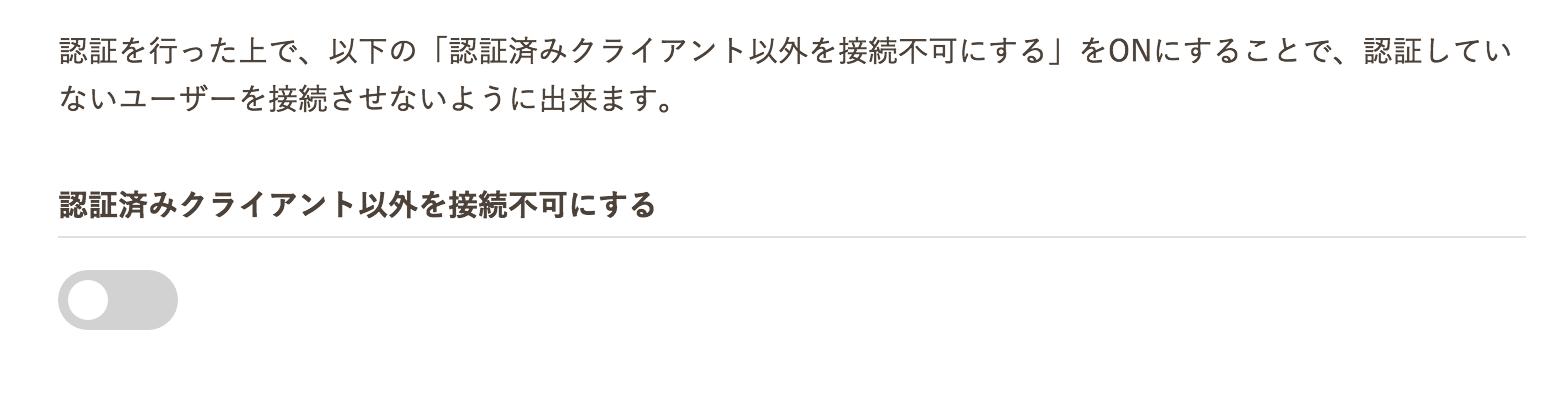スクリーンショット 2015-10-29 1.20.59.png