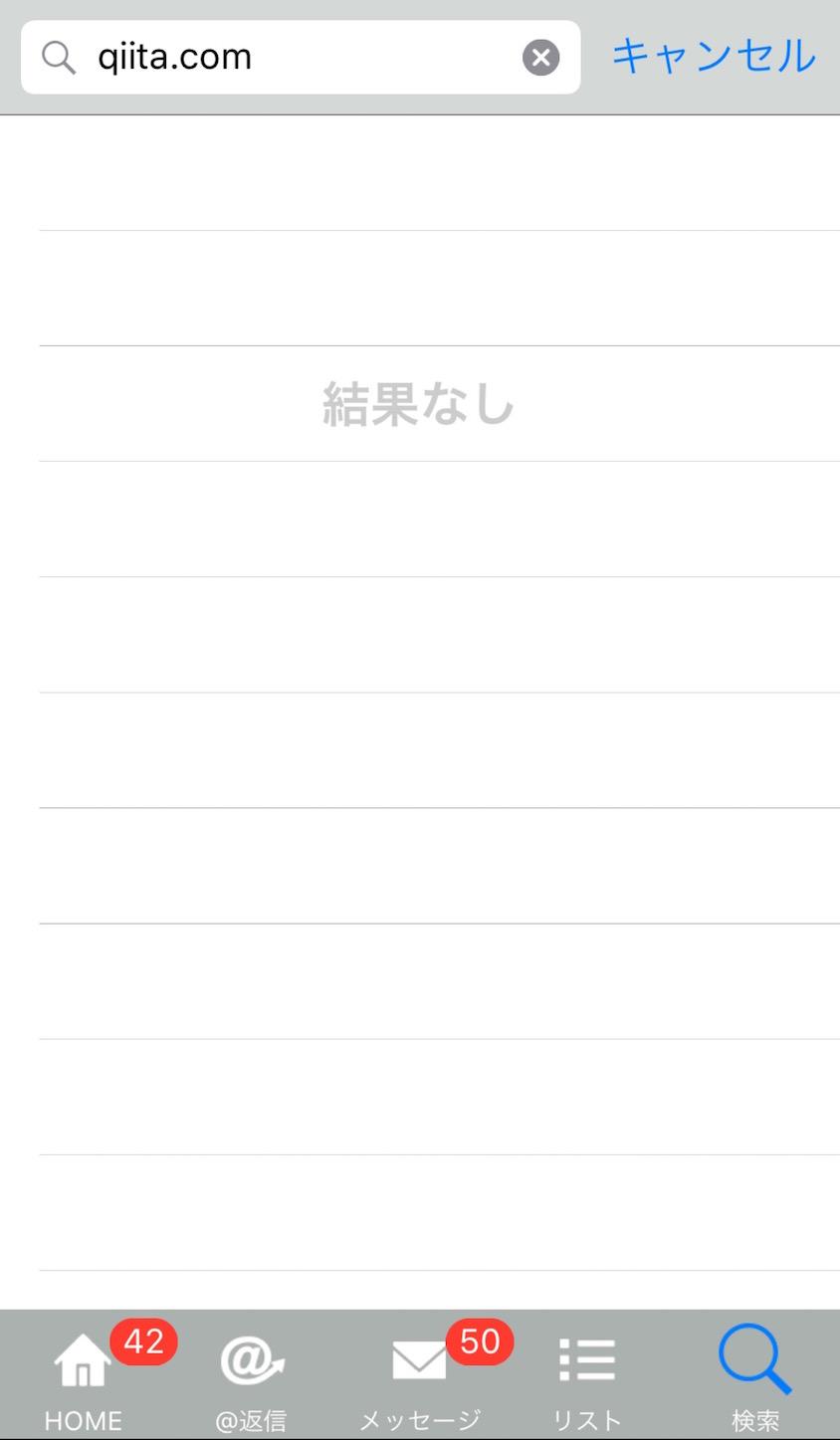 FullSizeRender 9.jpg