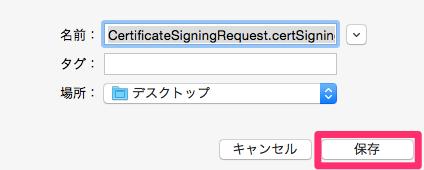 certificates_05