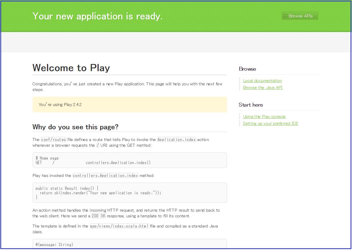 Play Framework (java)で簡単な検索アプリケーションを開発する