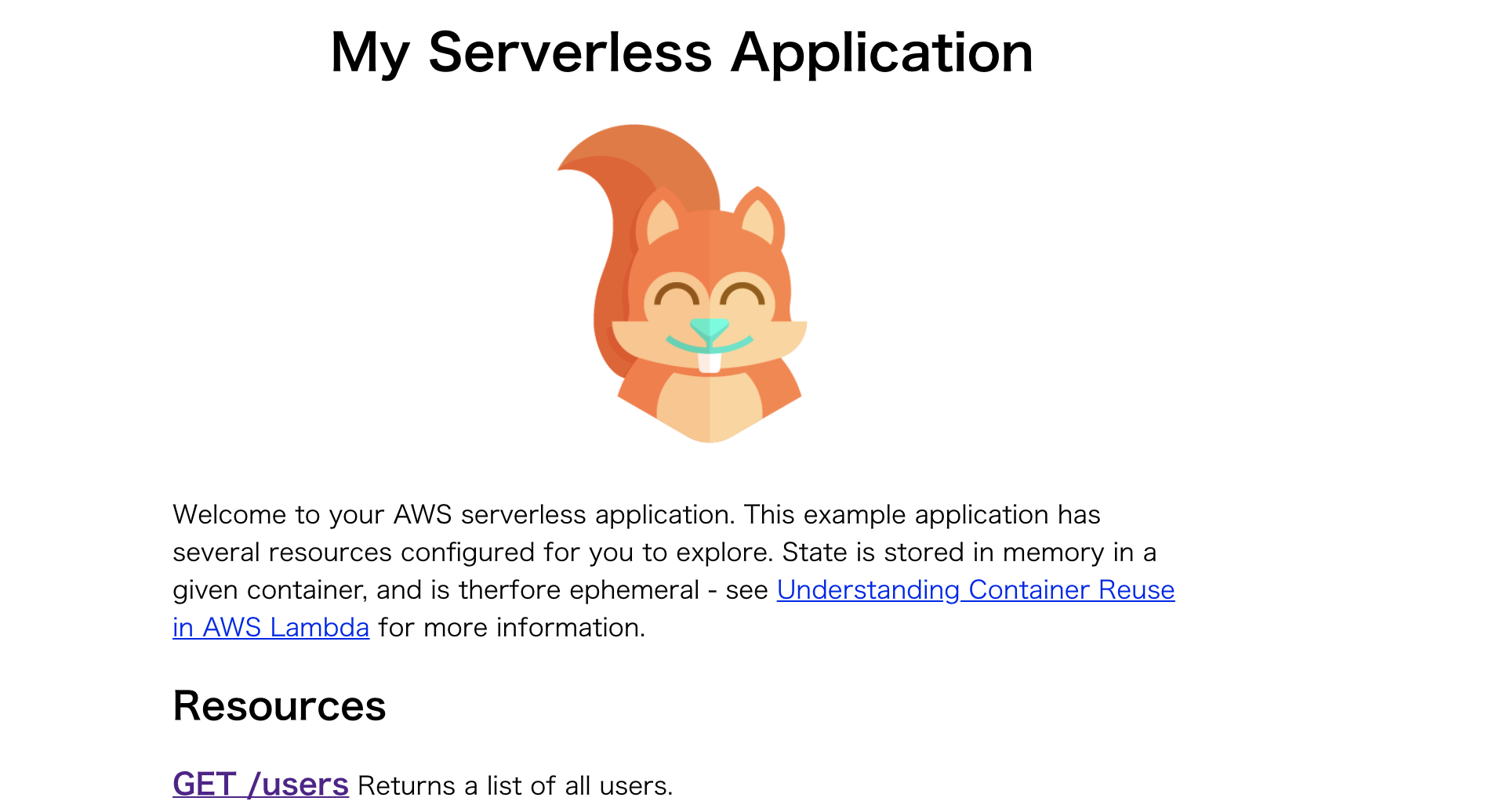 aws-serverless-sample.png