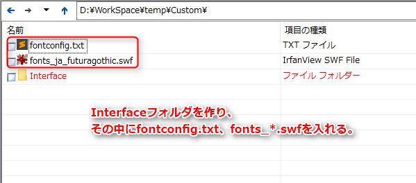 package_files.jpg