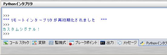 実行例.png
