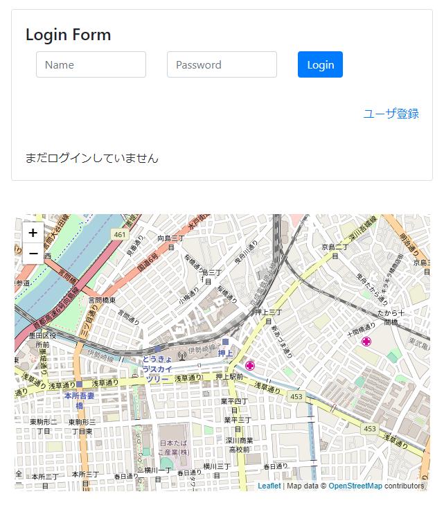 マルチユーザ対応geolocationアプリ - Elm + Phoenix - Qiita