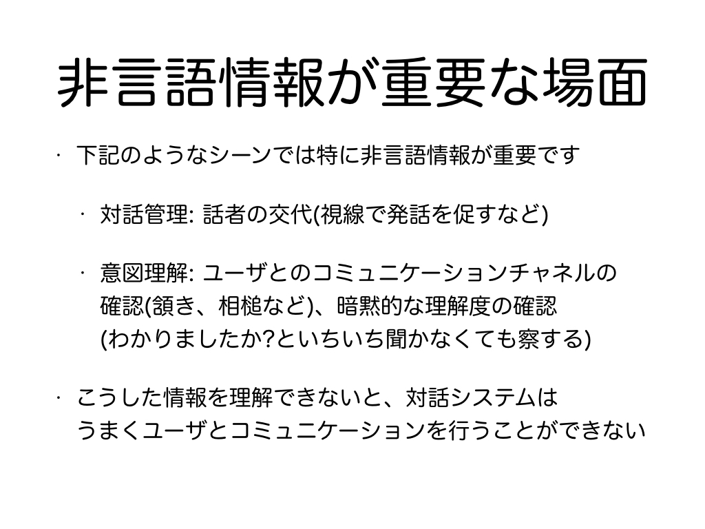 summer_intern.049.jpeg