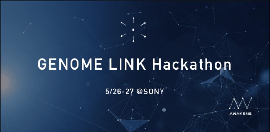 GENOME LINK Hackathon @SONY