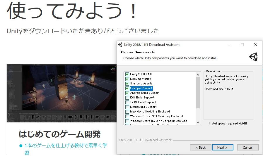unity_install.jpg