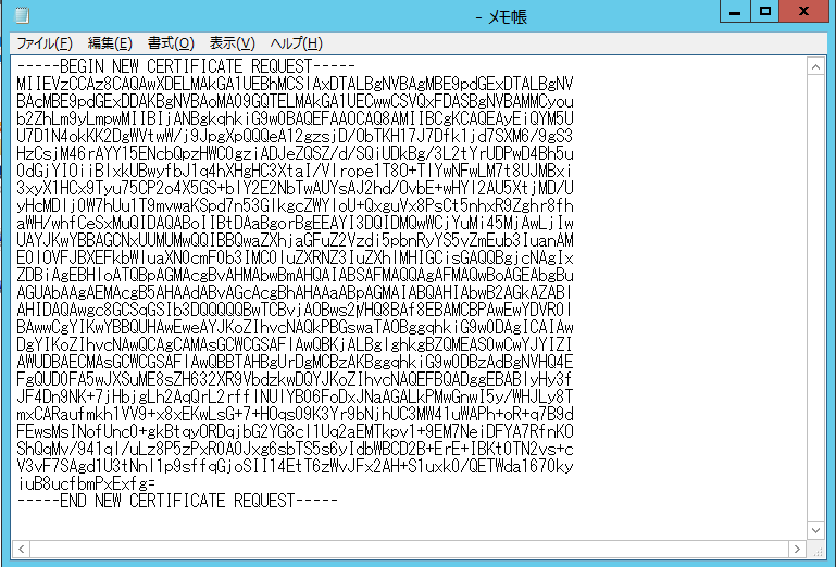 Windows serversan image yelopaper Image collections