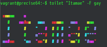 itamae_toilet_gay.png