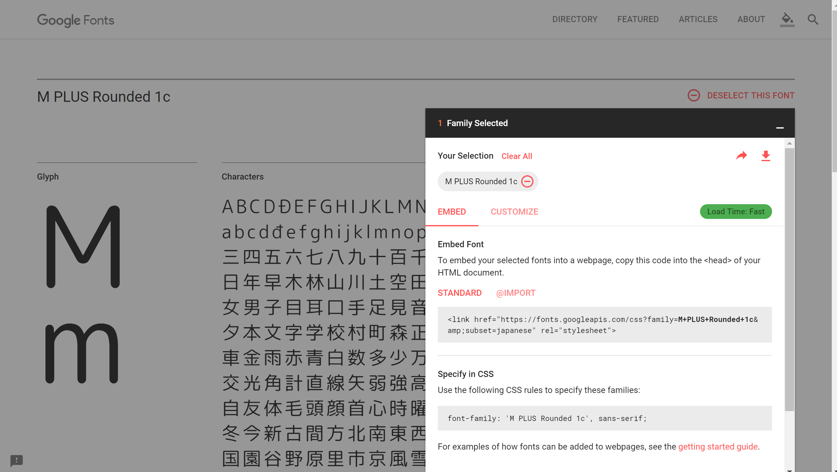 M PLUS Rounded 1c   Google Fonts (2).png