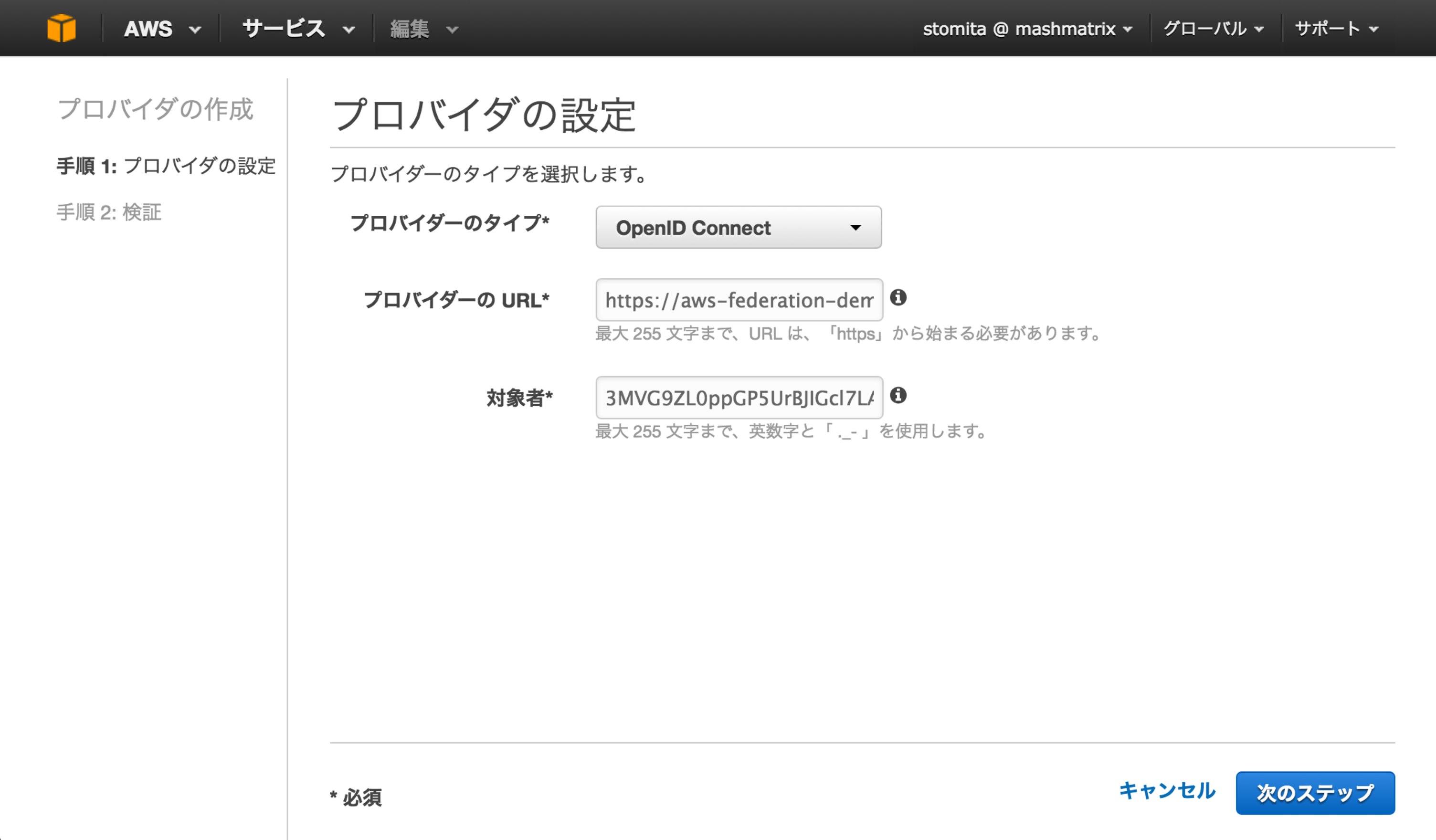 IAM Management Console-14.jpg
