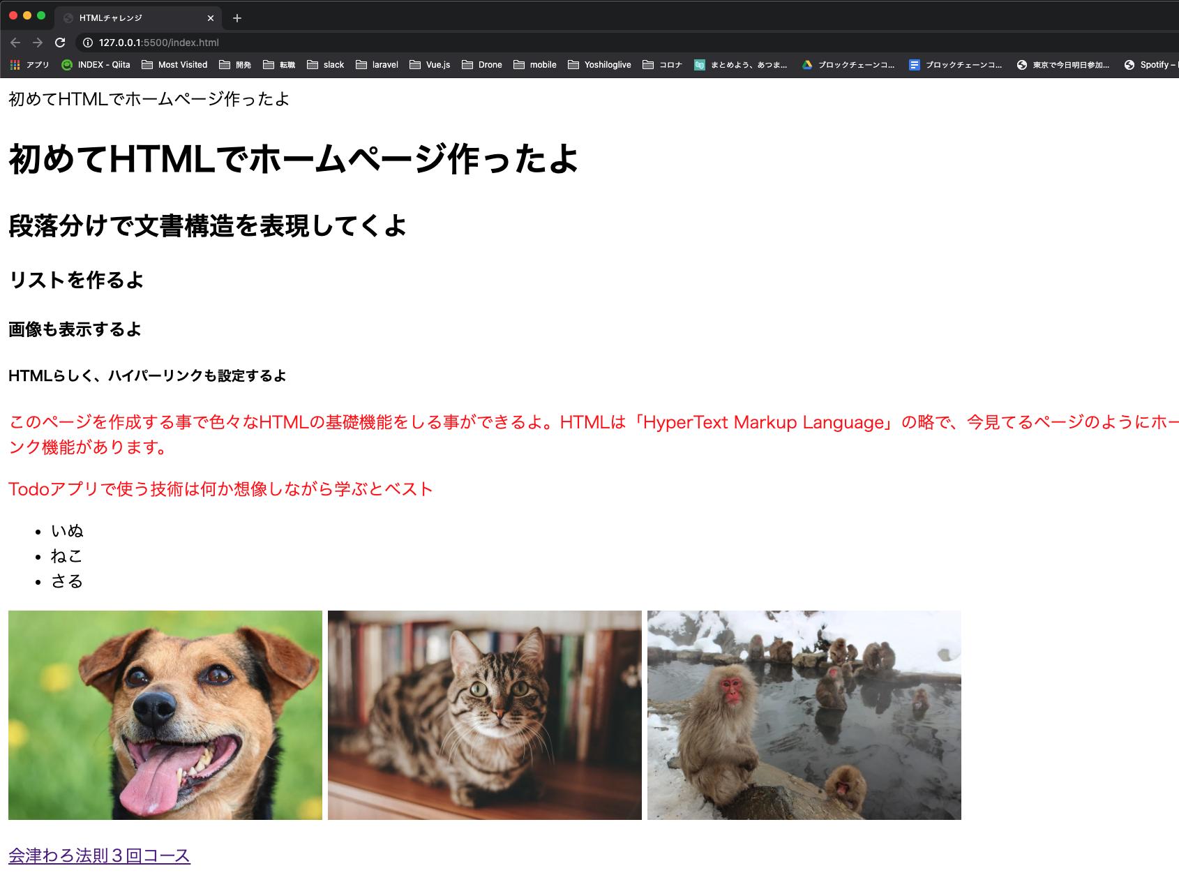スクリーンショット 2020-08-05 3.53.56.png