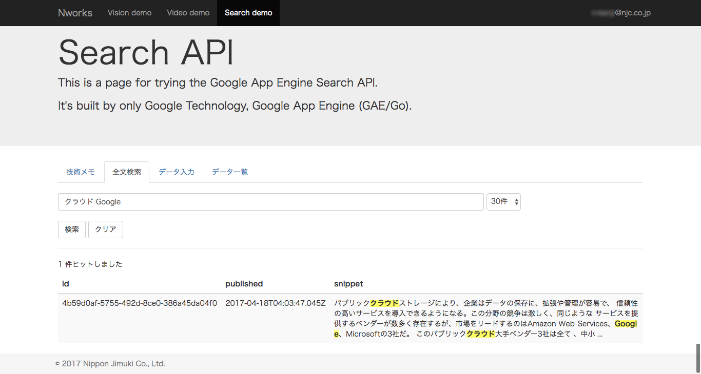 App Engine Search API.png