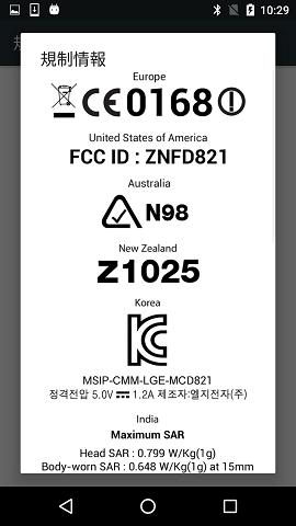 Screenshot_20180206-102906.png
