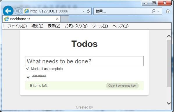 TS_051.jpg