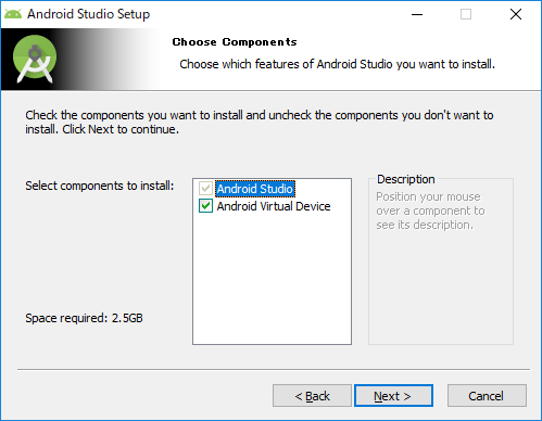 AndroidStudioインストーラ1.png