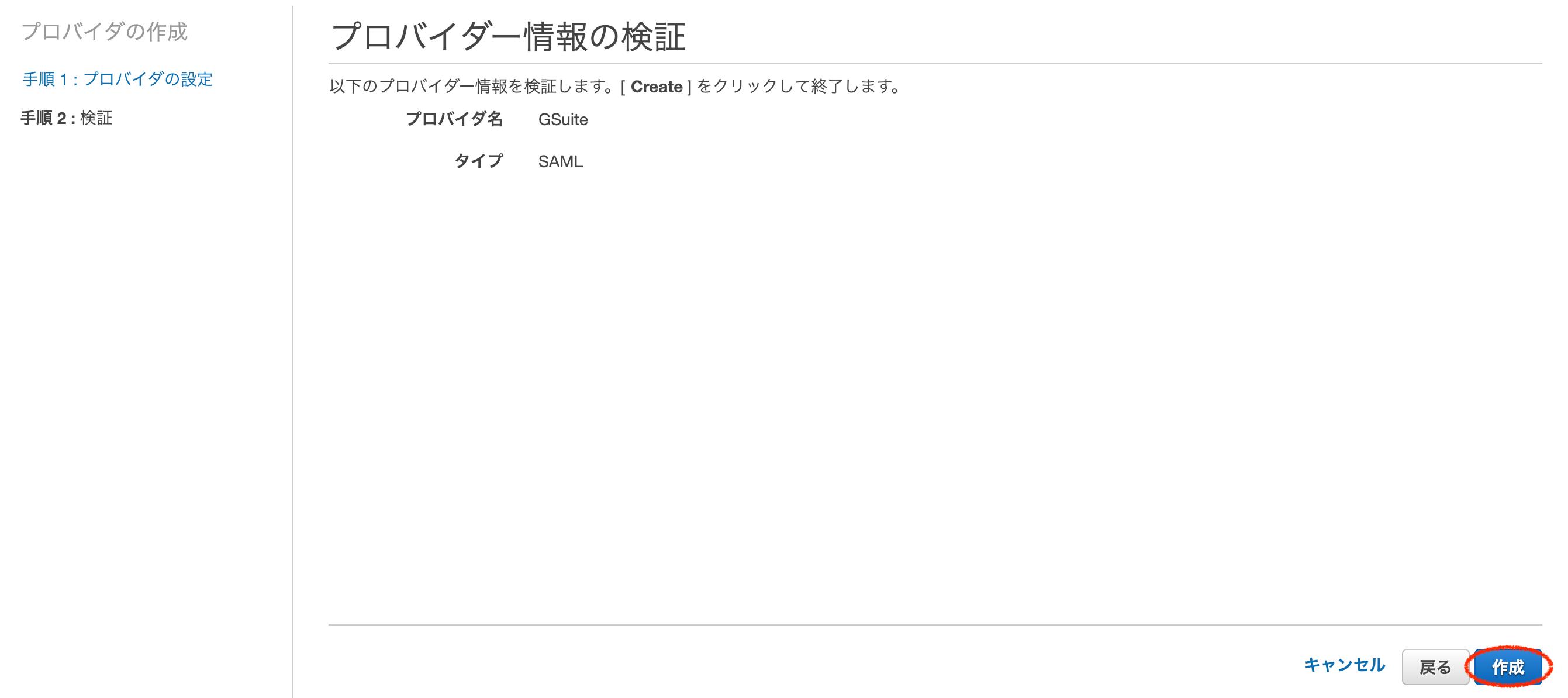 スクリーンショット 2019-01-05 0.12.15.png