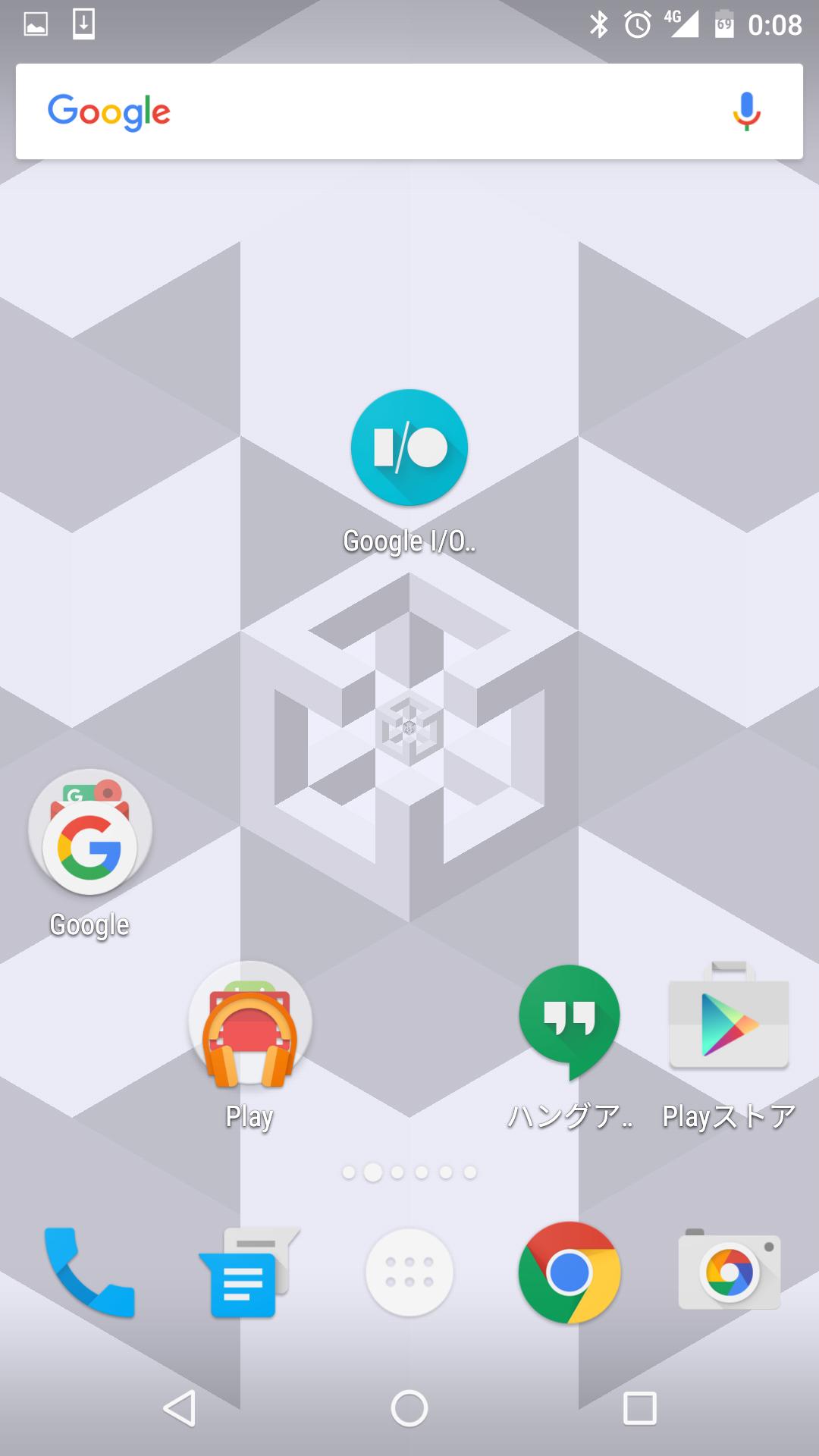 Screenshot_20151230-000844.png