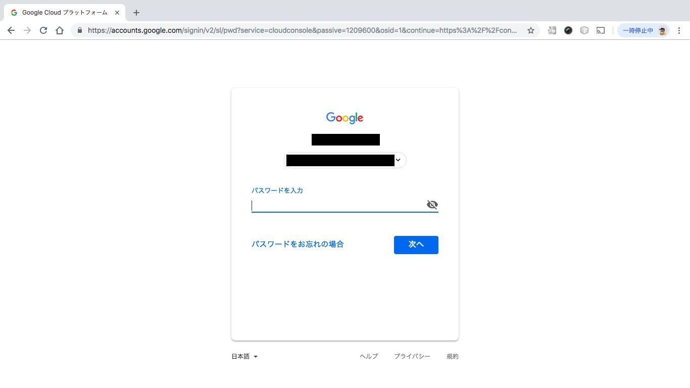 スクリーンショット 2018-09-25 01.42.03.png