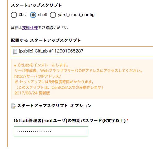 09_edit_02.png