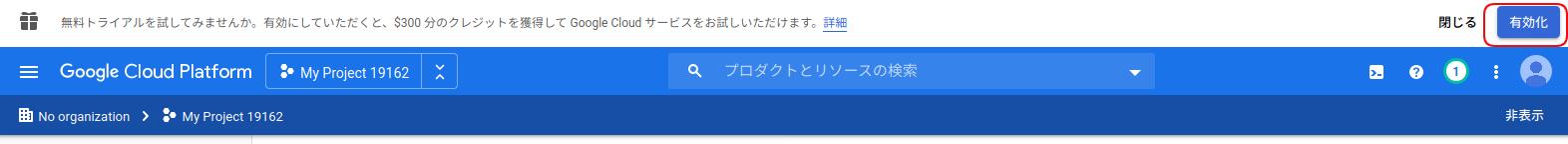 screenshot-console.cloud.google.com-2020.05.29-00_26_39.png