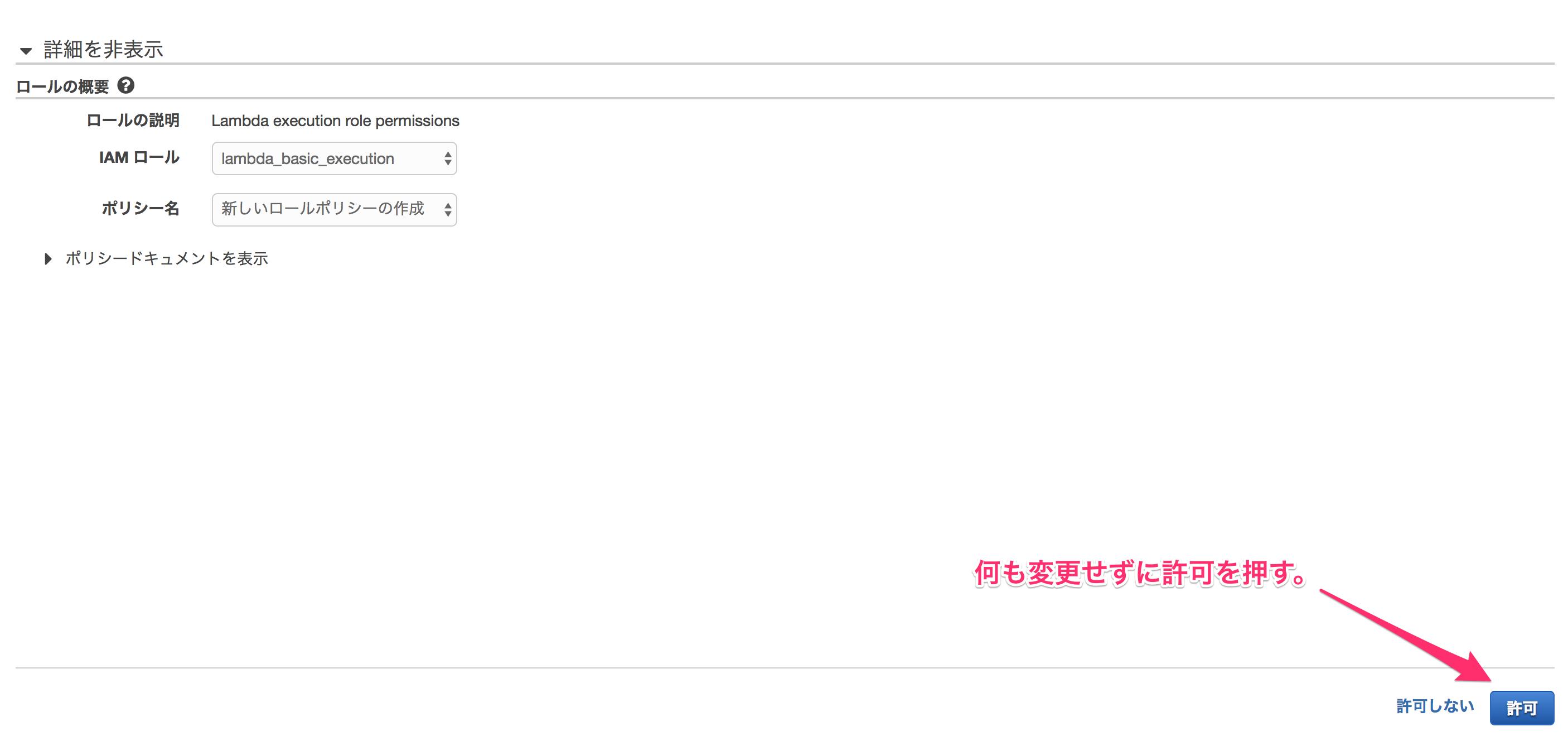IAM_Management_Console.png