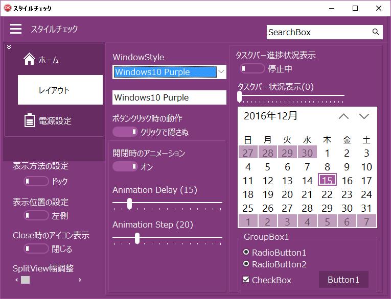 Windows10 Purple.png