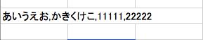 スクリーンショット 2015-09-11 15.13.01.png
