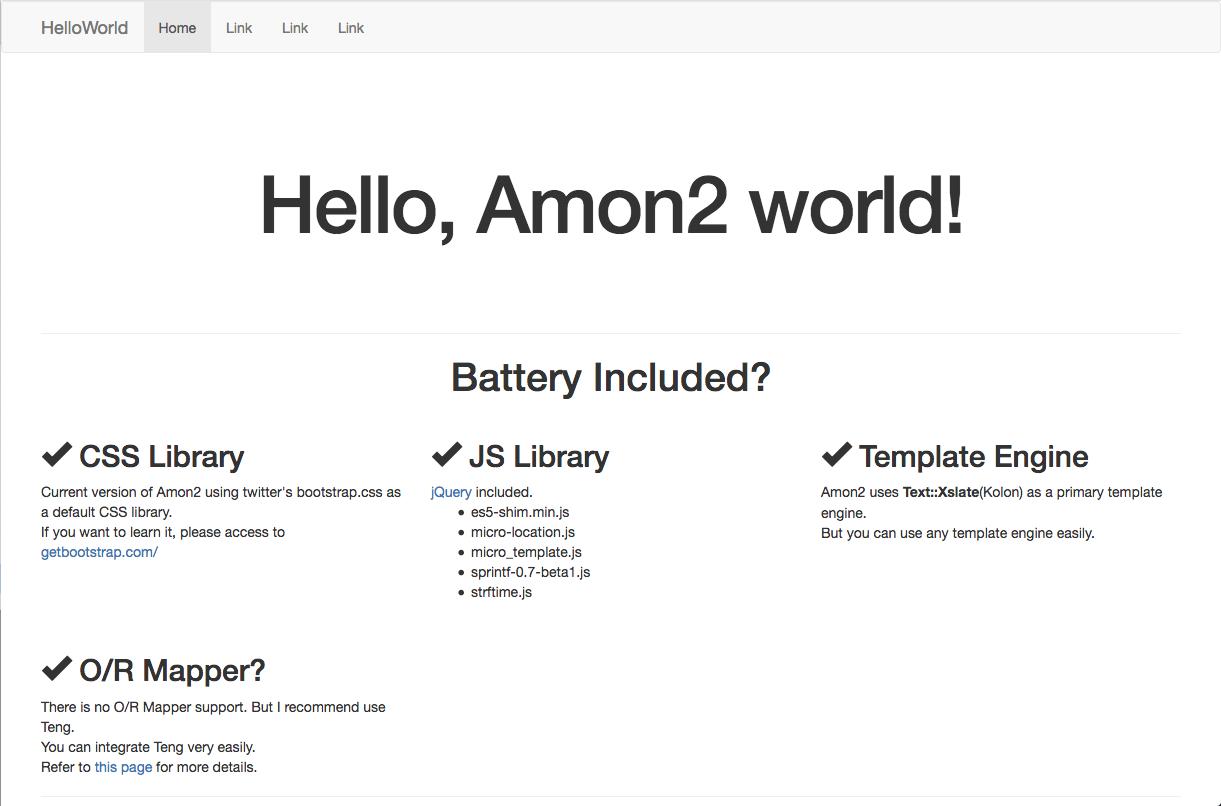 Hello, Amon2 World!