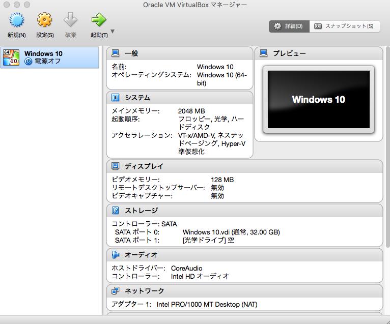 013_virtualbox_off.png