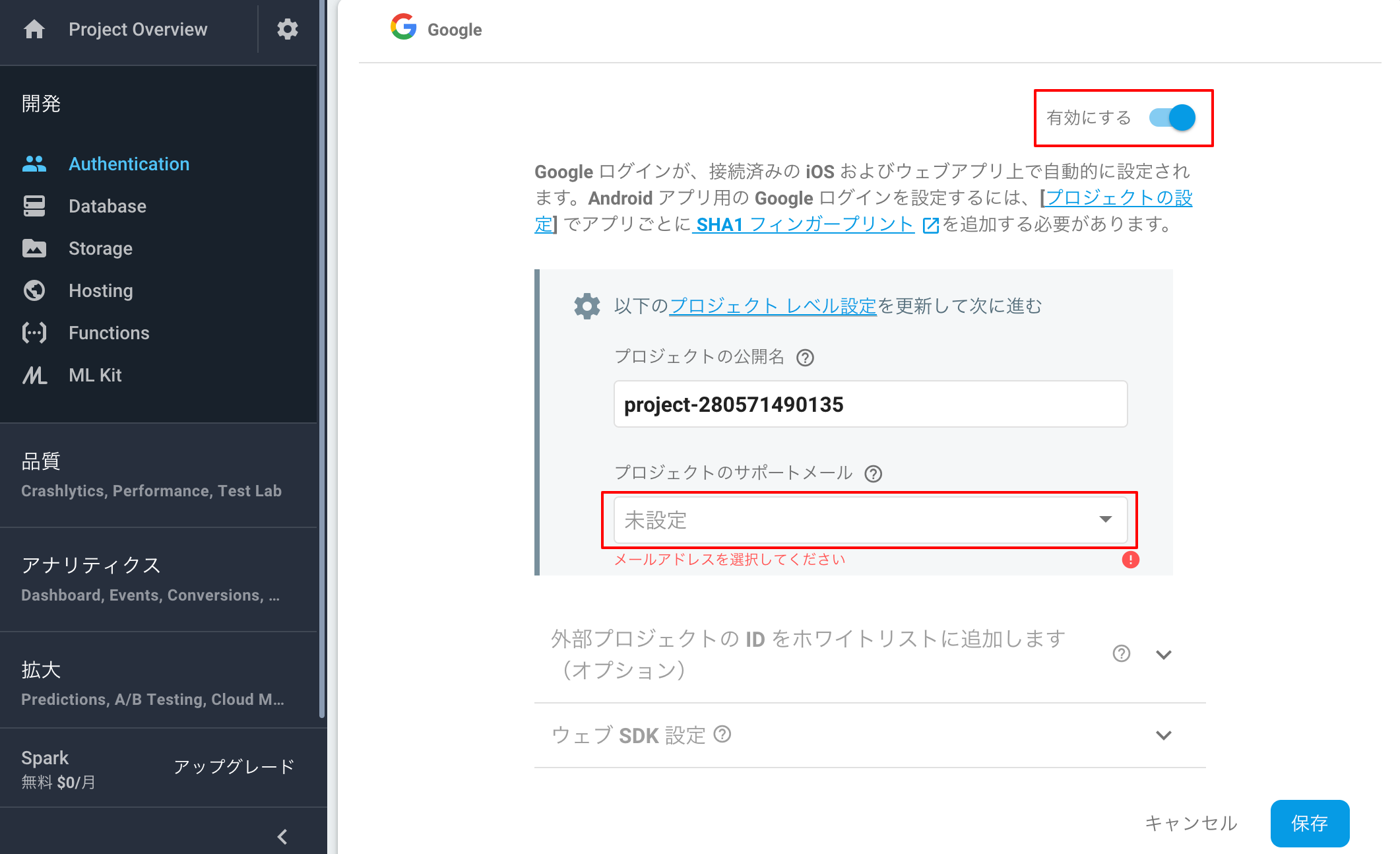sample app – Authentication – Firebase console.png