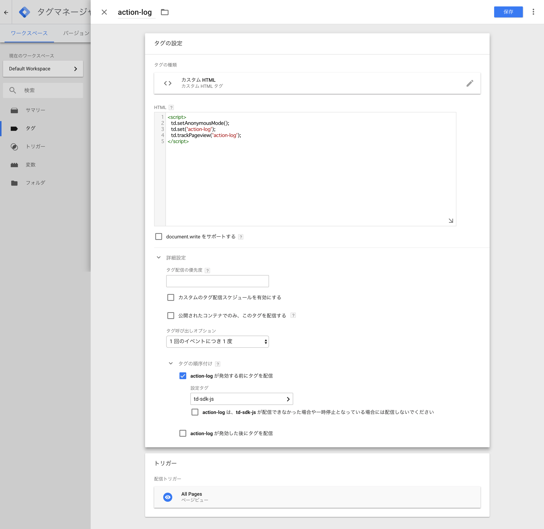 screencapture-tagmanager-google-2018-12-10-07_04_53.png
