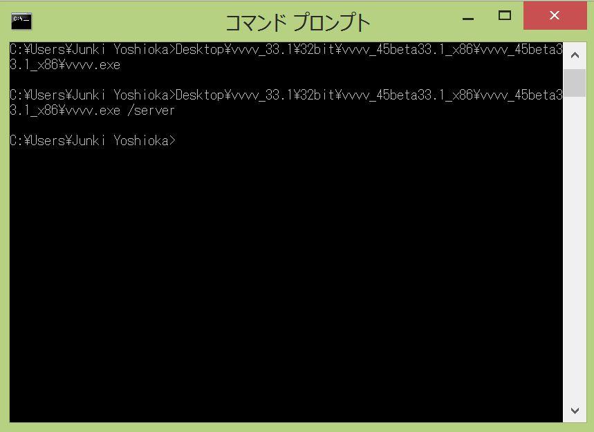 command_5.JPG