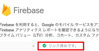 スクリーンショット 2016-09-08 14.10.08.png