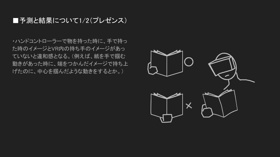 VR Tips (1).png