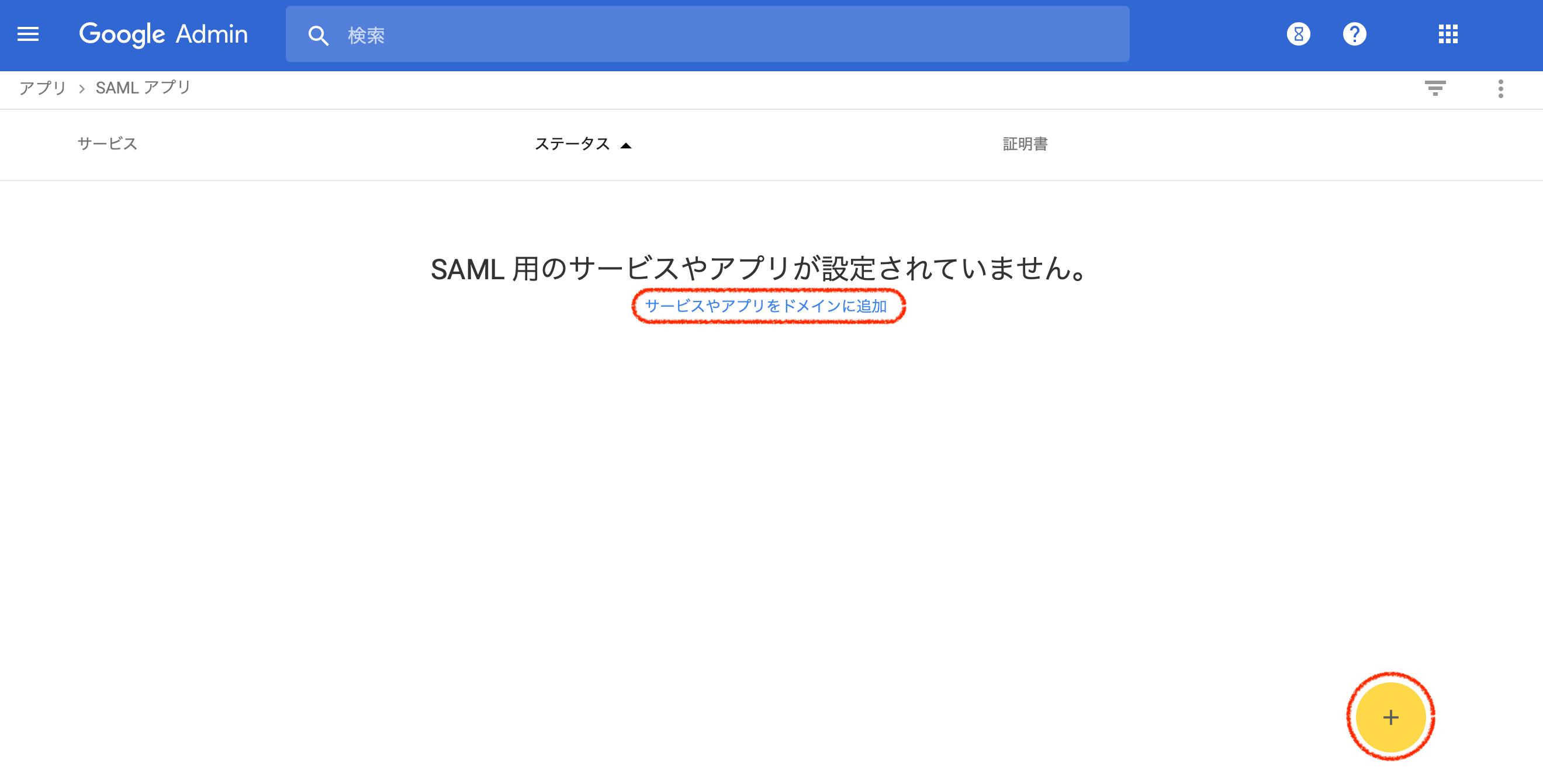 スクリーンショット 2019-01-04 23.58.30.png