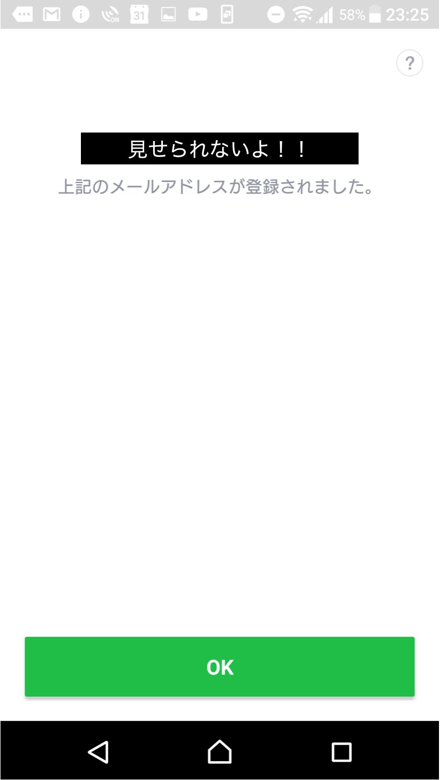 ScreenShot 2018-05-16 at 23.43.32.png