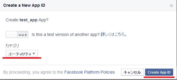 facebook4.png
