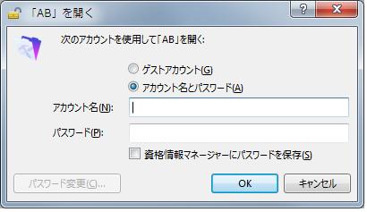 471_化けない.png