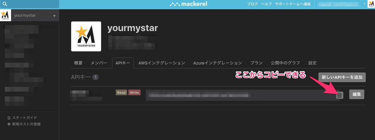 yourmystar_·_yourmystar.png